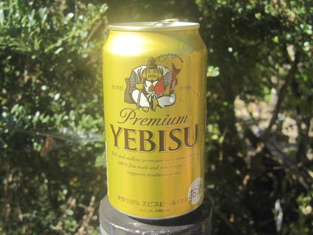 301105 ビール.JPG